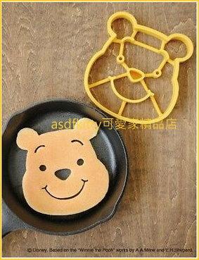 asdfkitty可愛家☆小熊維尼臉型矽膠模型/鬆餅煎模-也可煎蛋皮-日本正版商品