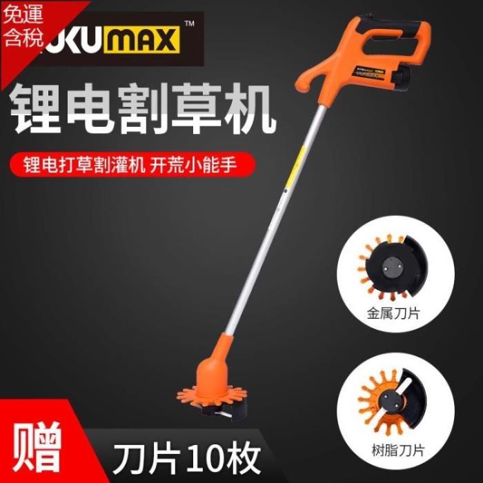 百世弩充電式電動割草機打草機家用除草神器小型手持多 草坪機