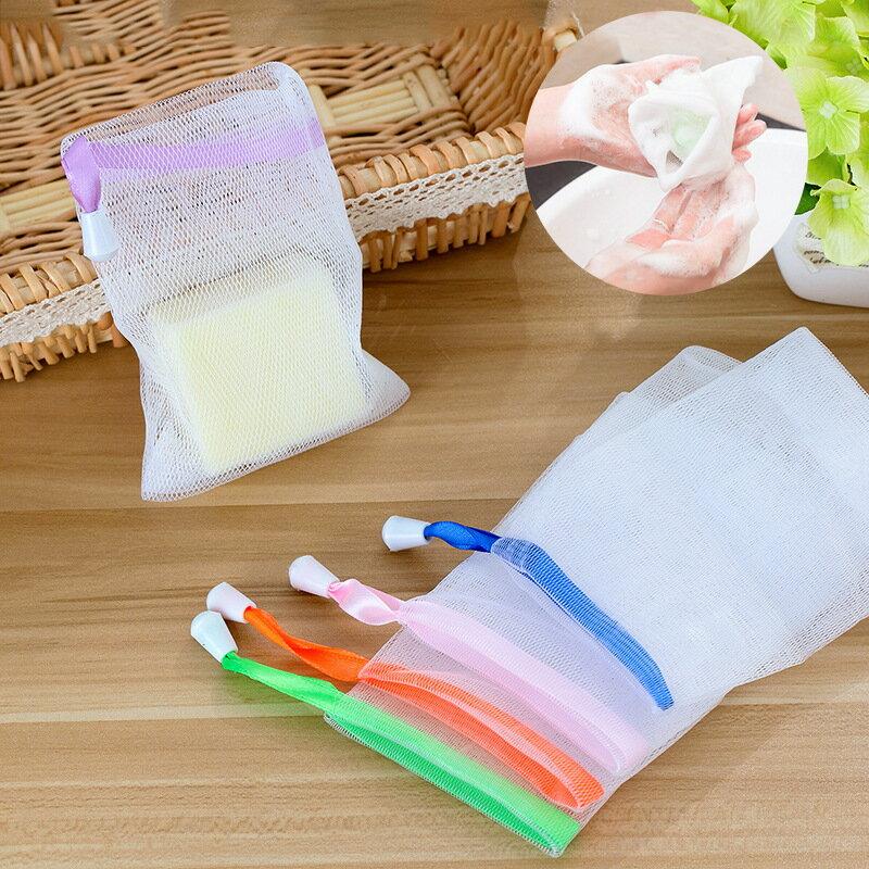 日本流行手工皁潔面起泡網 溫和細膩洗臉打泡網可加