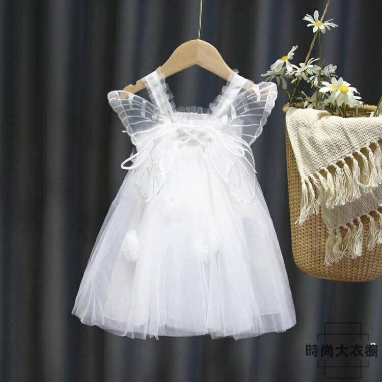 【免運】寶寶連身裙童裝網紗天使公主裙仙女童吊帶蓬蓬裙子夏季