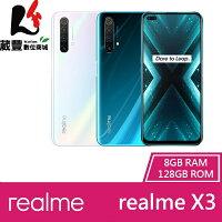 【贈充電線+手機立架】realme X3 (8G/128G) 6.57吋智慧型手機-葳豐數位商城-3C特惠商品