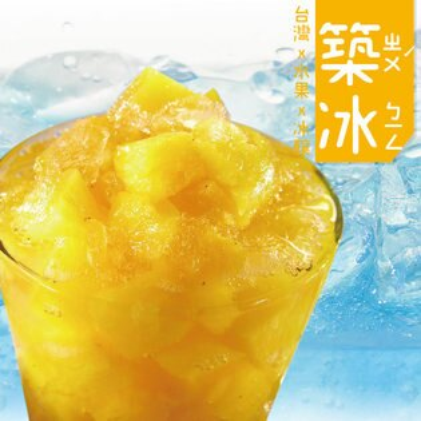 【海鮮主義】百香鳳梨(400g包)★100%純釀水果x純天然水果果肉吃的到!