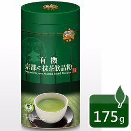 青荷米森有機京都抹茶飲品粉175g罐限時特惠