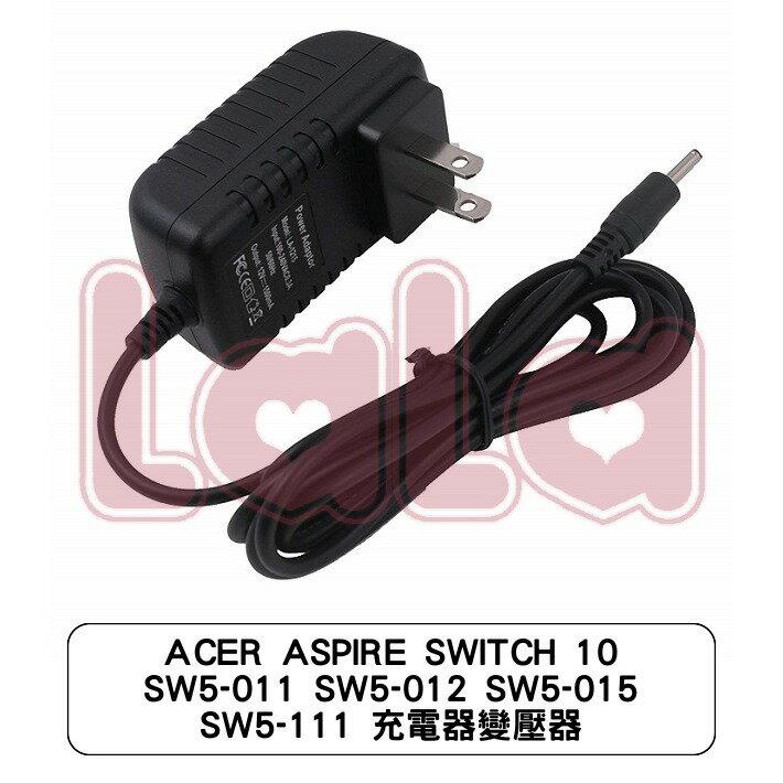 ACER ASPIRE SWITCH 10 SW5-011 SW5-012 SW5-015 SW5-111 充電器變壓器
