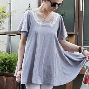 美麗大街~IR3248~圓領純色寬鬆喇叭中袖小洋裝 ~  好康折扣