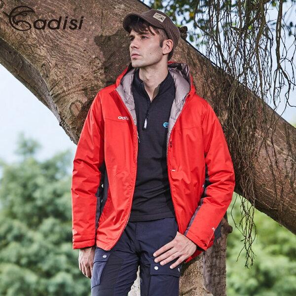 ADISI男兩面穿連帽撥水羽絨外套AJ1621022(S~3XL)城市綠洲專賣(撥水羽絨、保暖快乾、FP700+)