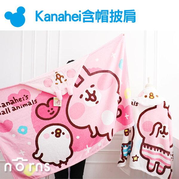NORNS【Kanahei含帽披肩】正版卡娜赫拉毛毯披肩毯懶人毯冷氣毯連帽毯斗篷P助兔兔