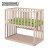 【贈床墊+床包】比利時【ChildHome】床邊童話嬰兒床- 原木色(預購5/16到貨) - 限時優惠好康折扣