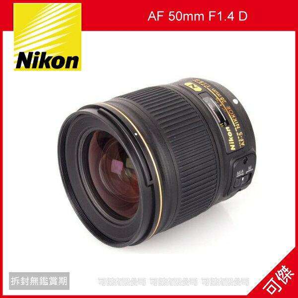 可傑NIKONAF-S28mmF1.8G公司貨廣角大光圈人像鏡微光中拍攝全機種適用