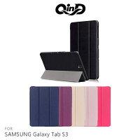 Samsung 三星到【愛瘋潮】99免運  QinD SAMSUNG Galaxy Tab S3 三折可立側翻皮套 平板皮套 保護套 側翻皮套
