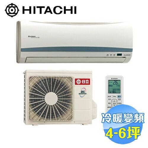 日立HITACHI冷暖變頻一對一分離式冷氣RAS-28HK1RAC-28HK1
