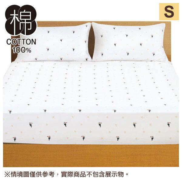多種厚度對應純棉床包 OHASHI 單人 NITORI宜得利家居 - 限時優惠好康折扣
