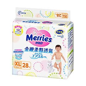 妙而舒 妙兒舒 金緻柔點透氣 紙尿褲 尿布 XL28 片/包
