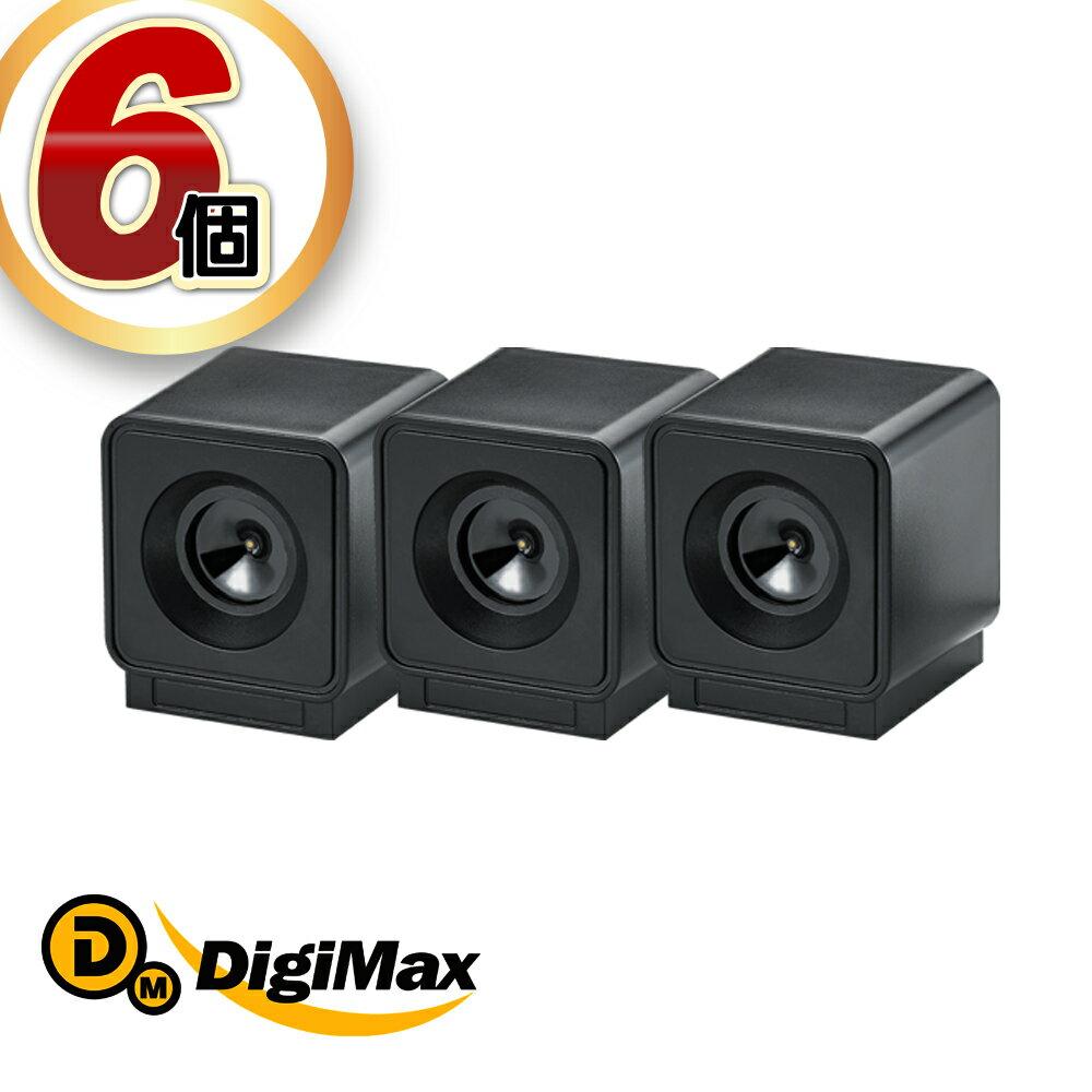 <br/><br/>  DigiMax【UP-166】專業級產業用驅鳥鼠擊退器-專用揚聲器六入組<br/><br/>