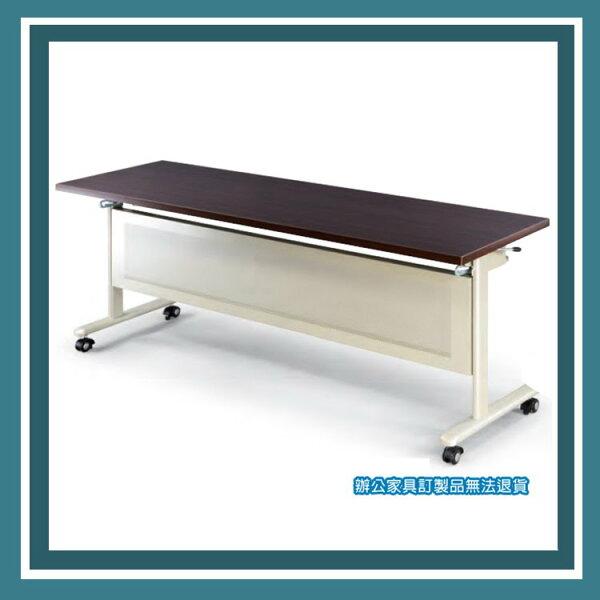 『商款熱銷款』【辦公家具】KC-1860E香檳骨架黑胡桃桌板會議桌辦公桌書桌桌子