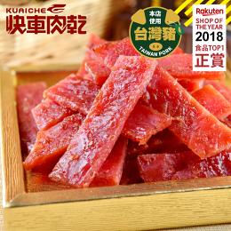 A9 傳統蜜汁豬肉乾 - 隨手輕巧包 ★全館超取$299免運