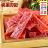 【快車肉乾】A9 蜜汁豬肉乾 - 超值分享包 (230g / 包)★12月APP下單限定↘滿千折$100-限量【18Dec100】 0