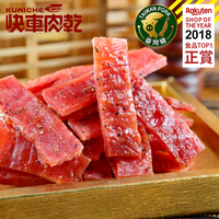 傳統黑胡椒蜜汁豬肉乾 分享 免運