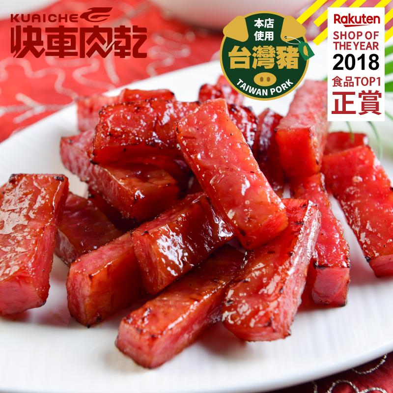 【快車肉乾】招牌特厚蜜汁豬肉乾
