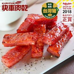 A12 招牌特厚黑胡椒豬肉乾 - 超值分享包 ★全館超取$299免運