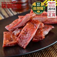原味菲力豬肉乾 分享 下單限定 限量