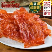 A16 原味豬肉 超值分享 AM09