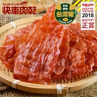 A17 蒜味豬肉 超值分享 全館超取 免運