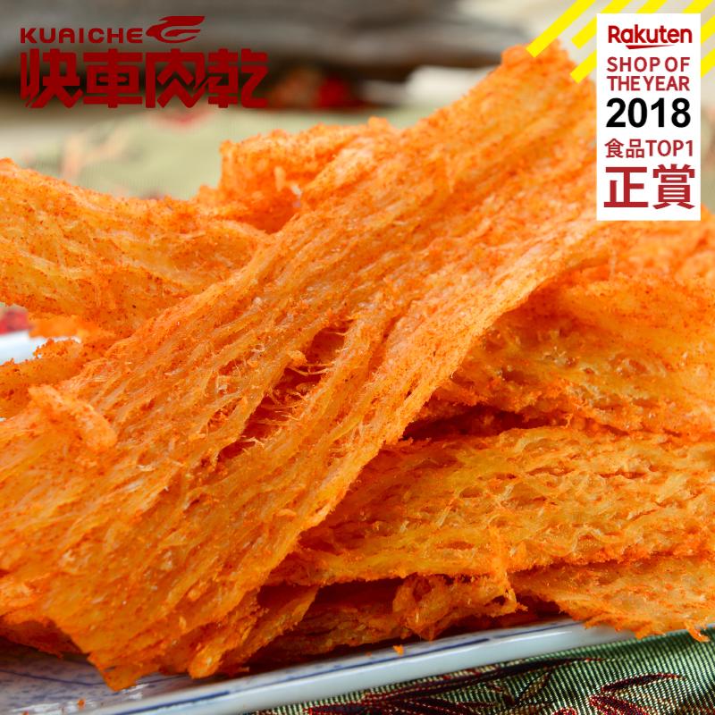 【快車肉乾】C7 麻辣魷魚片 - 超值分享包 (185g/包)★超商取貨800元免運