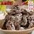 【快車肉乾】H20 化核甜菊梅 - 超值分享包 (85g / 包) ★12月APP下單限定↘滿千折$100-限量【18Dec100】 0