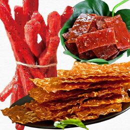 經典熱銷肉乾-三入嚐鮮組