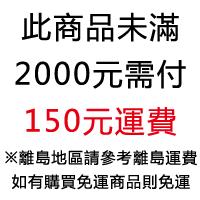 【快車肉乾】A26 原味元氣條 - 超值分享包 (190g / 包)〔無添加防腐劑〕★12月APP下單限定↘滿千折$100-限量【18Dec100】 2
