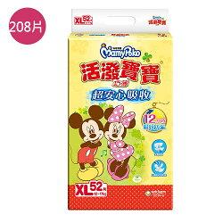 滿意寶寶活潑寶寶紙尿褲XL*208片(箱)【愛買】