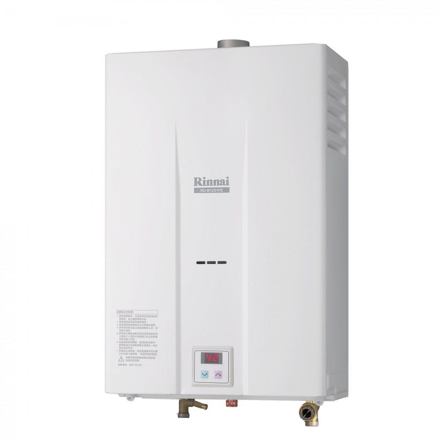 Rinnai林內 屋內強制排氣 數位恆溫 12L 熱水器 MU-B1251FE 液化 合格瓦斯承裝業 桃竹免費基本安裝