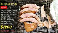 中秋節烤肉-肉類推薦到【金榮肉品】露營烤肉組合-免運費★屏東東港、在地好滋味、小資族的最愛、輕鬆烤方案、團購美食就在金榮肉品推薦中秋節烤肉-肉類