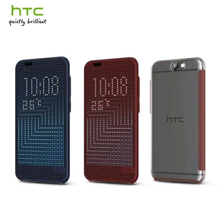 HTC One A9 第二代原廠炫彩顯示皮套 (HC M272) Dot View 保護套/智能保護套/洞洞殼/皮套/保護殼/現貨熱賣中