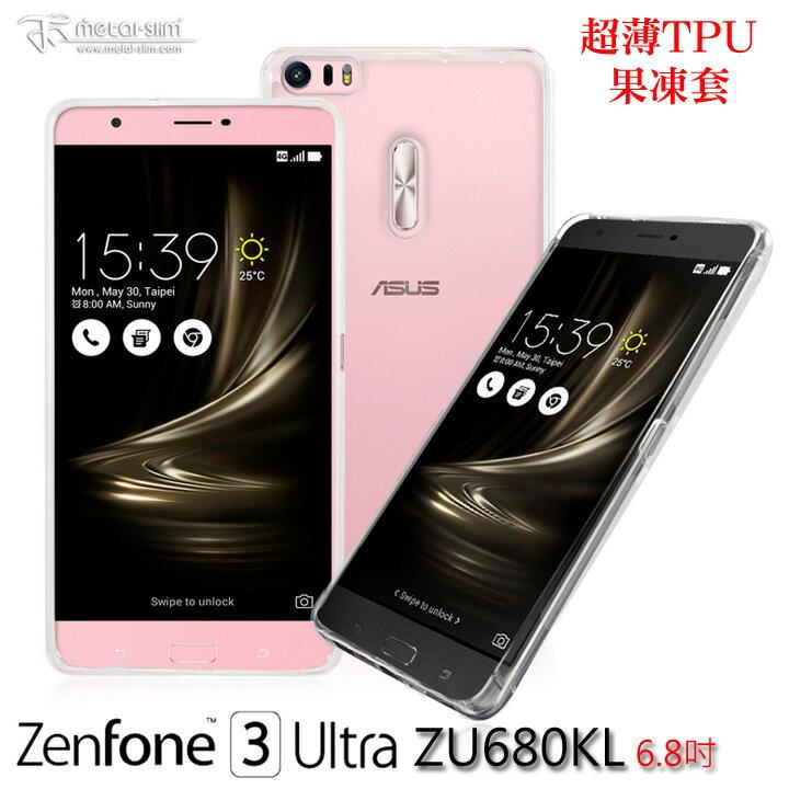 ~愛瘋潮~Metal~Slim ASUS Zenfone 3 Ultra  6.8吋  Z