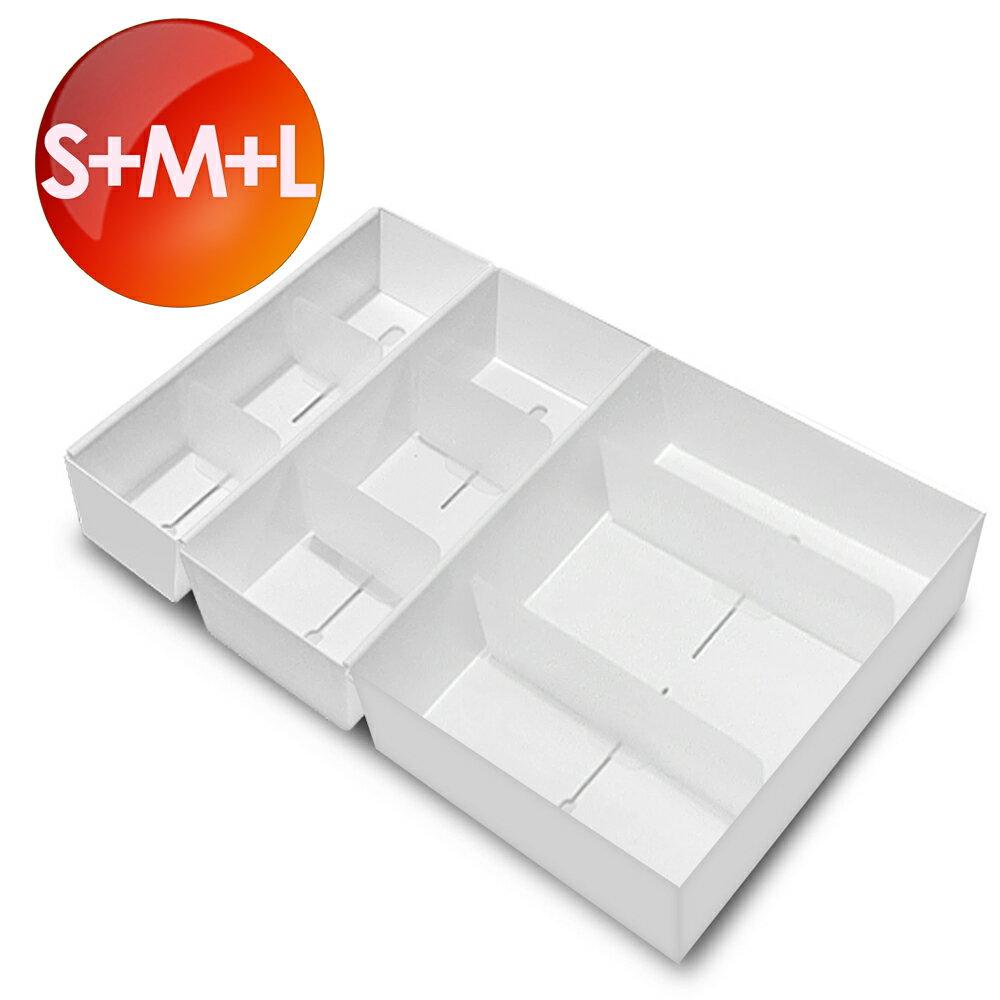 WallyFun 衣蝶抽屜收納整理盒(L+M+S各1入)