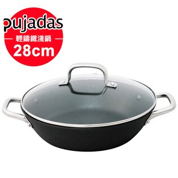 【Pujadas西班牙】輕量鑄鐵淺鍋28cm(附玻璃蓋)Z-53**免運費**