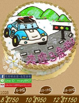 波力士警車平面造型蛋糕-8吋-花郁甜品屋1028