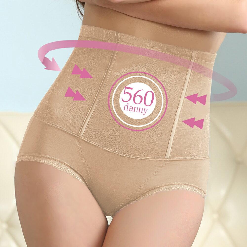 【Emon】舒適560丹纖腹美尻 輕感塑身束褲(3件組) 1