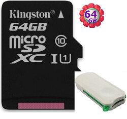 【附V39 microSD 讀卡機】 KINGSTON 64GB 64G 金士頓【80MB/s】microSDXC microSD SDXC  micro SD UHS-I UHS U1 TF C10 Class10 手機記憶卡 記憶卡