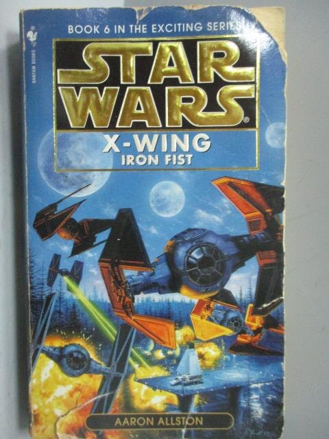 ~書寶 書T1/原文小說_NSG~STAR WARS_X~Wing Iron Fist