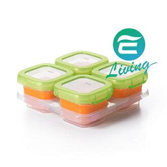 OXO tot 美國 副食品保鮮冷凍分裝盒 4入 (綠色) 4oz/118ml #93124