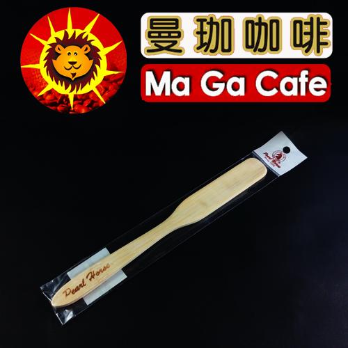 【曼珈咖啡】寶馬 塞風 / 虹吸壺寬版竹片攪拌棒 0