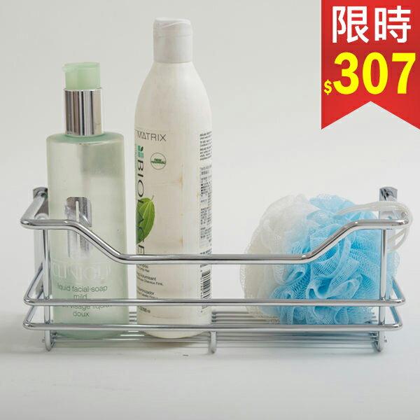 調味罐架 / 置物架 / 廚房浴室 不鏽鋼沐浴瓶罐收納架 MIT台灣製 完美主義【E0014】 0
