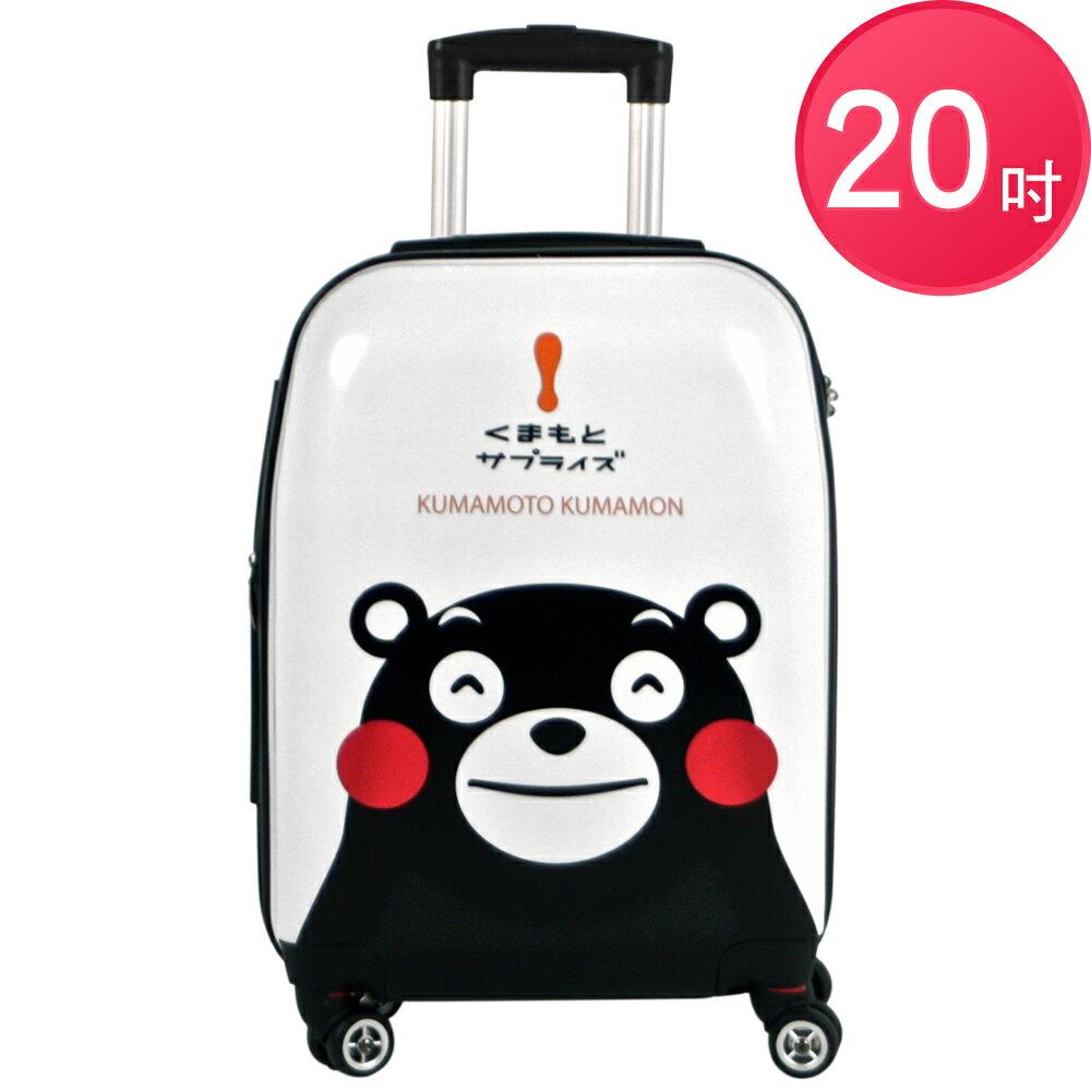 Kumamon酷MA萌 20吋ABS行李箱/登機箱(ME0103SU)
