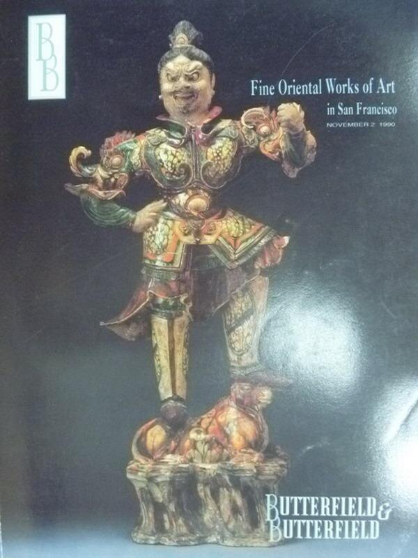 【書寶二手書T5/收藏_YBL】Fine oriental works of art_1990/11/2