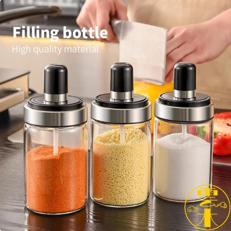 3個裝 玻璃鹽罐調料盒調味罐調味盒調料瓶調料罐子辣椒味精