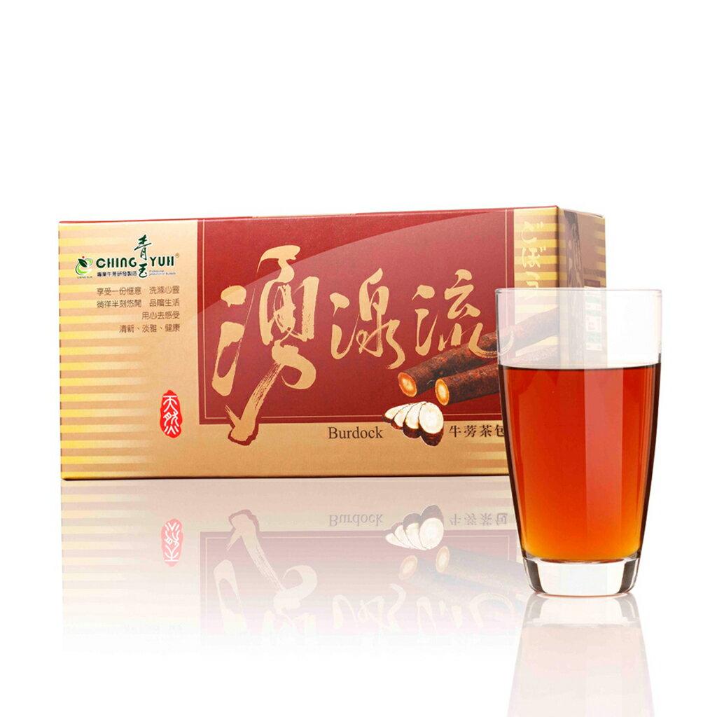 青玉牛蒡茶 湧湶流紅棗牛蒡茶包 6g~20包  盒