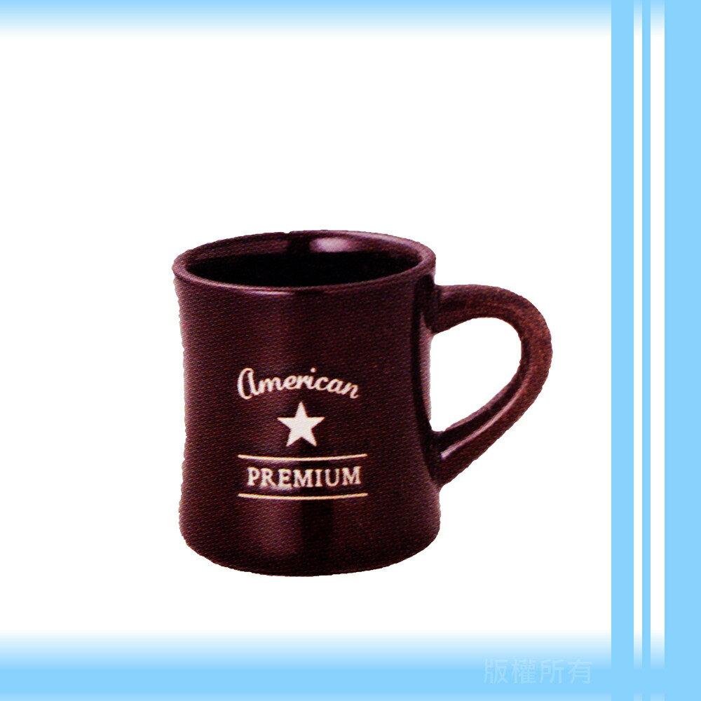 【日本】K-ai 貝印PREMIUM手工製馬克杯(咖啡)